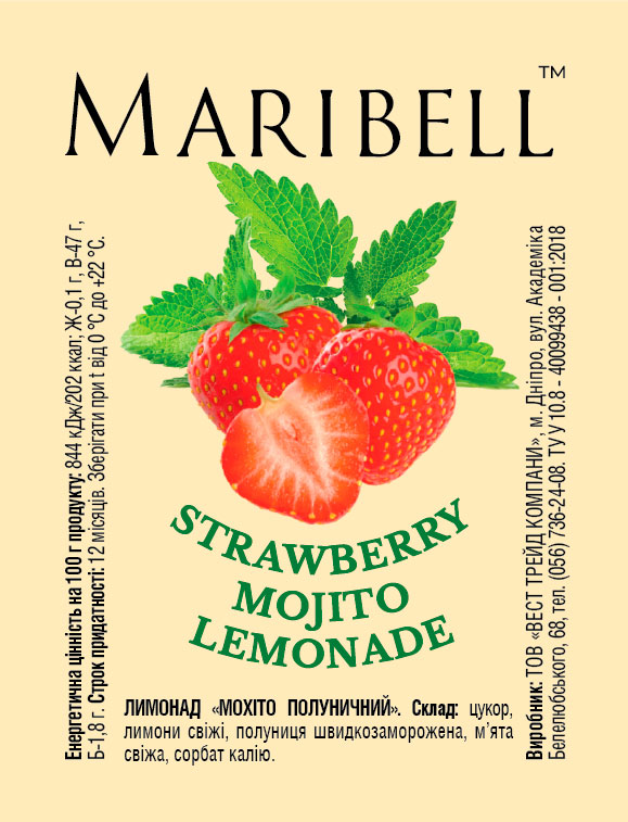 Lemonade concentrate Strawberry Mojito